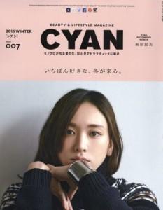 10 CYAN 007