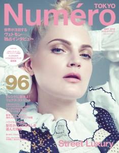 Numero TOKYO5月号にピーリングソフトが紹介されました。