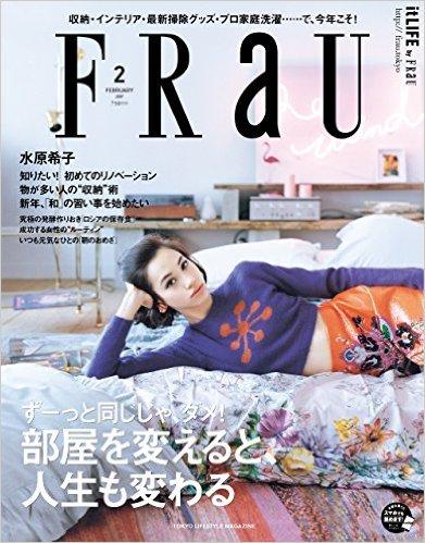 FRAU2月号に7ハーブマスクが紹介されました。