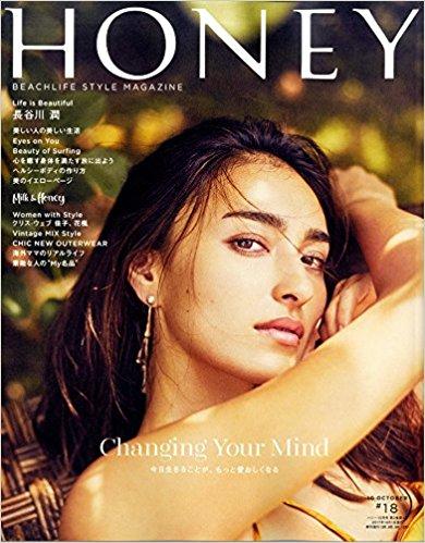 HONEY 10月号 Vol.18にハッピーエイジクリームが紹介されました。