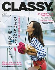 classy_20180528