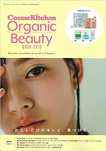 Cosme Kitchen Organic Beauty BOOK 2019にマルティナが紹介されました。