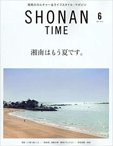 SHONAN TIME 6 月号にマルティナが紹介されました。